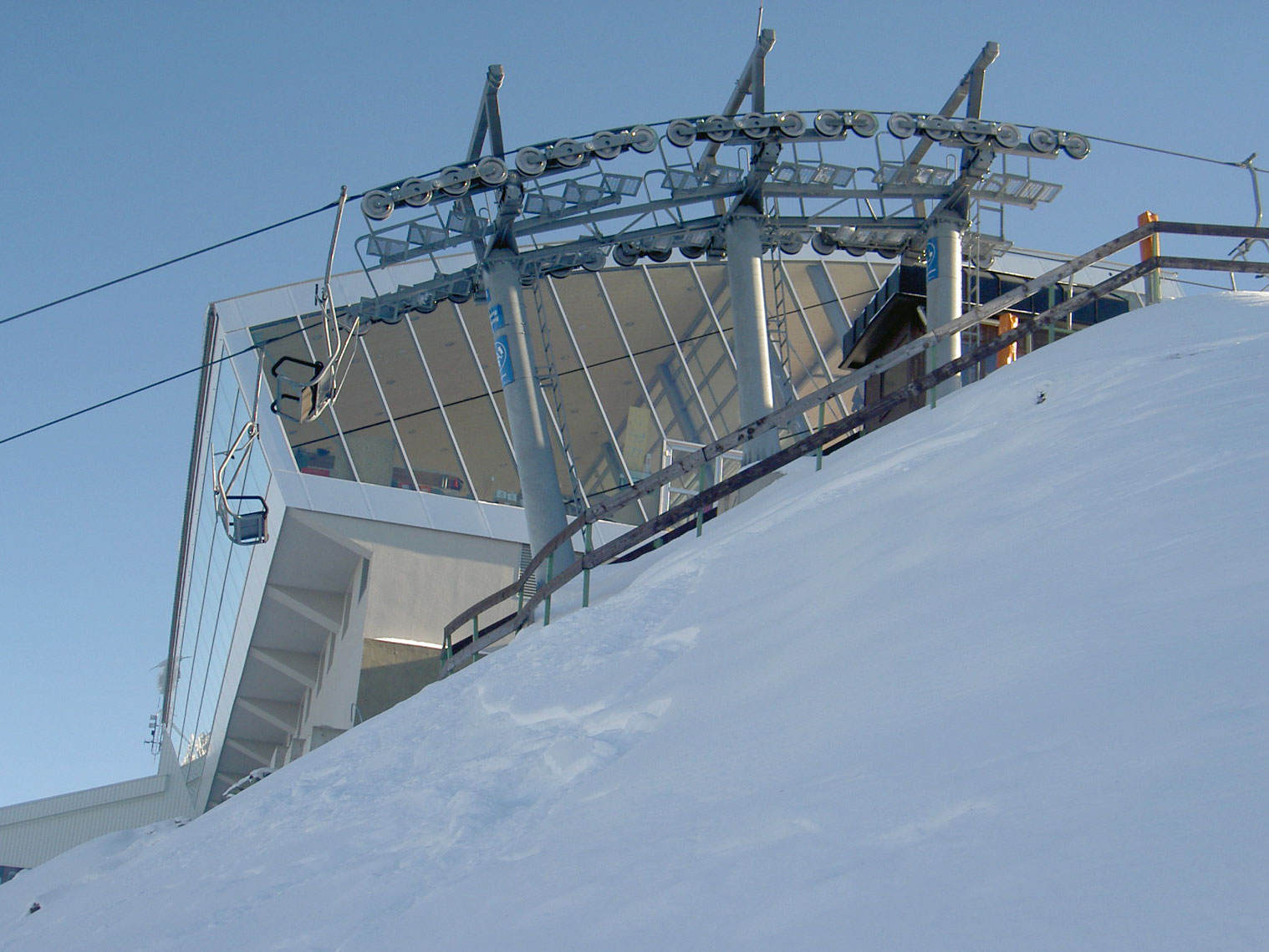 Ski Restaurant Hoadl