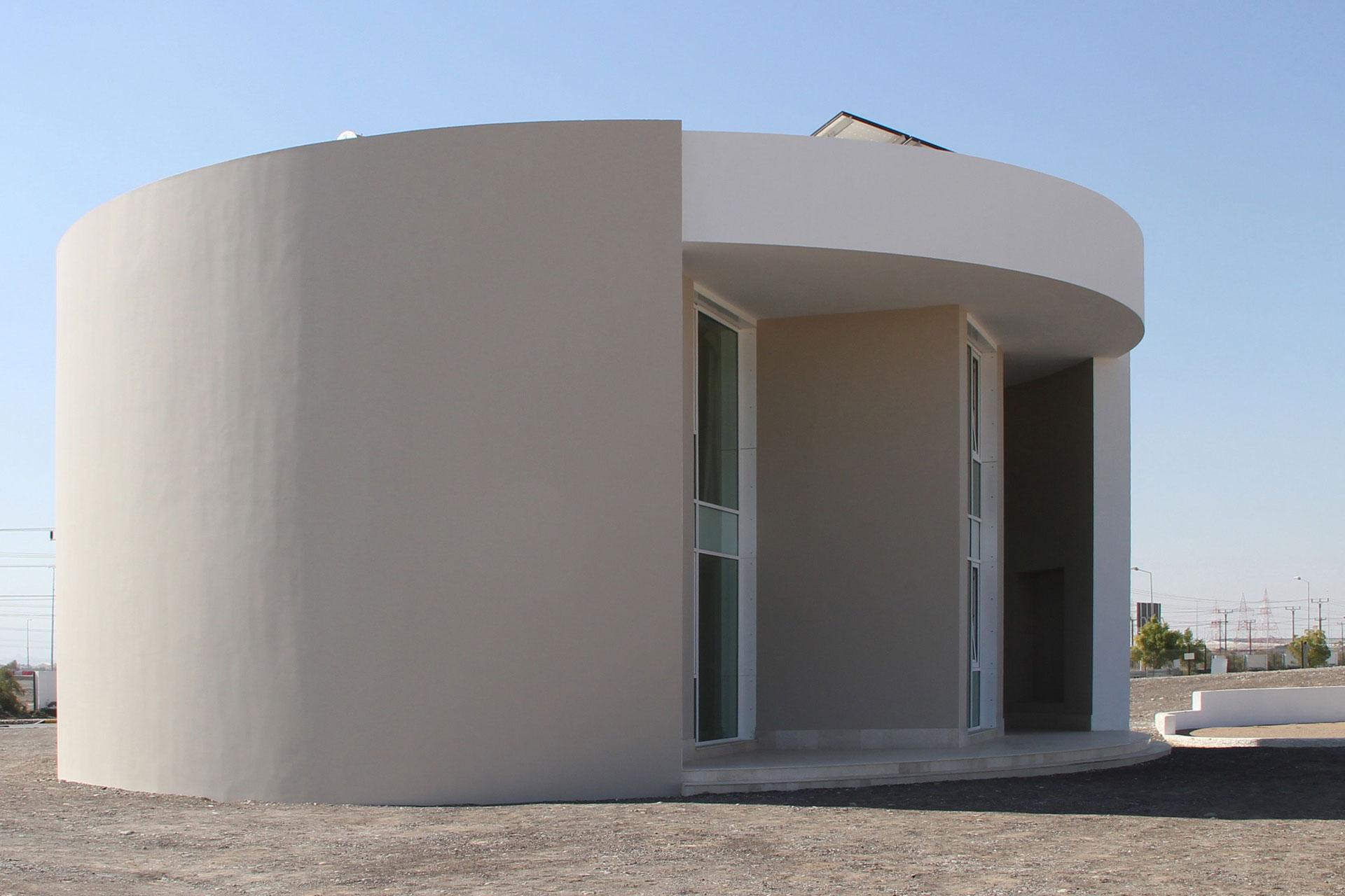 GUtech Eco House