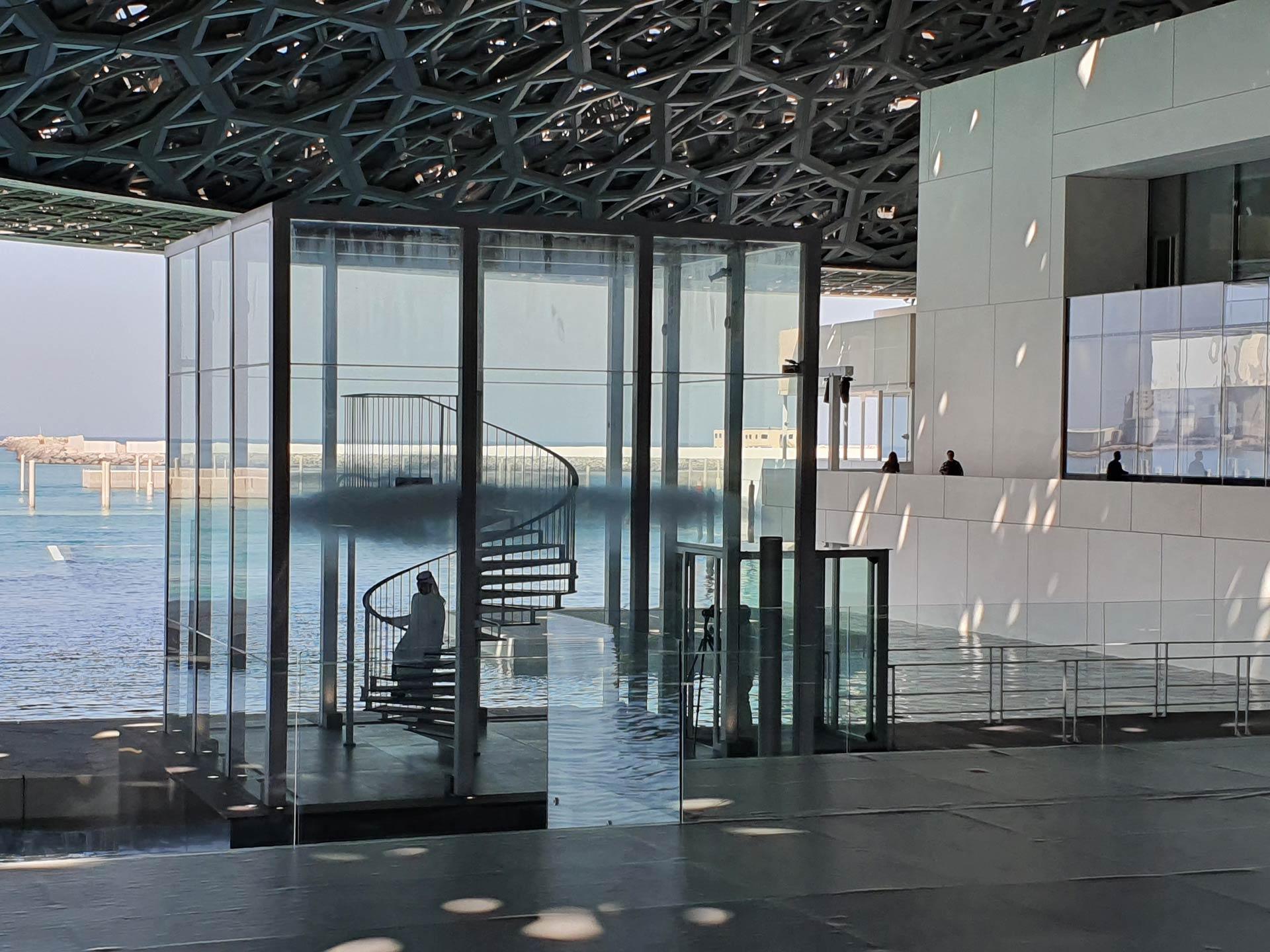 USO - The Perfumed Cloud  | Louvre Abu Dhabi